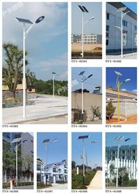 濮阳太阳能路灯 上门安装 批发零售