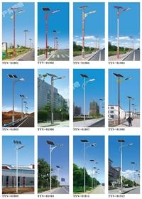 邯郸太阳能路灯厂家直销 1套起订 上门安装