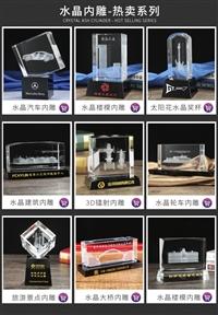 深圳水晶獎牌廠家 水晶紀念品定制 同學聚會紀念品