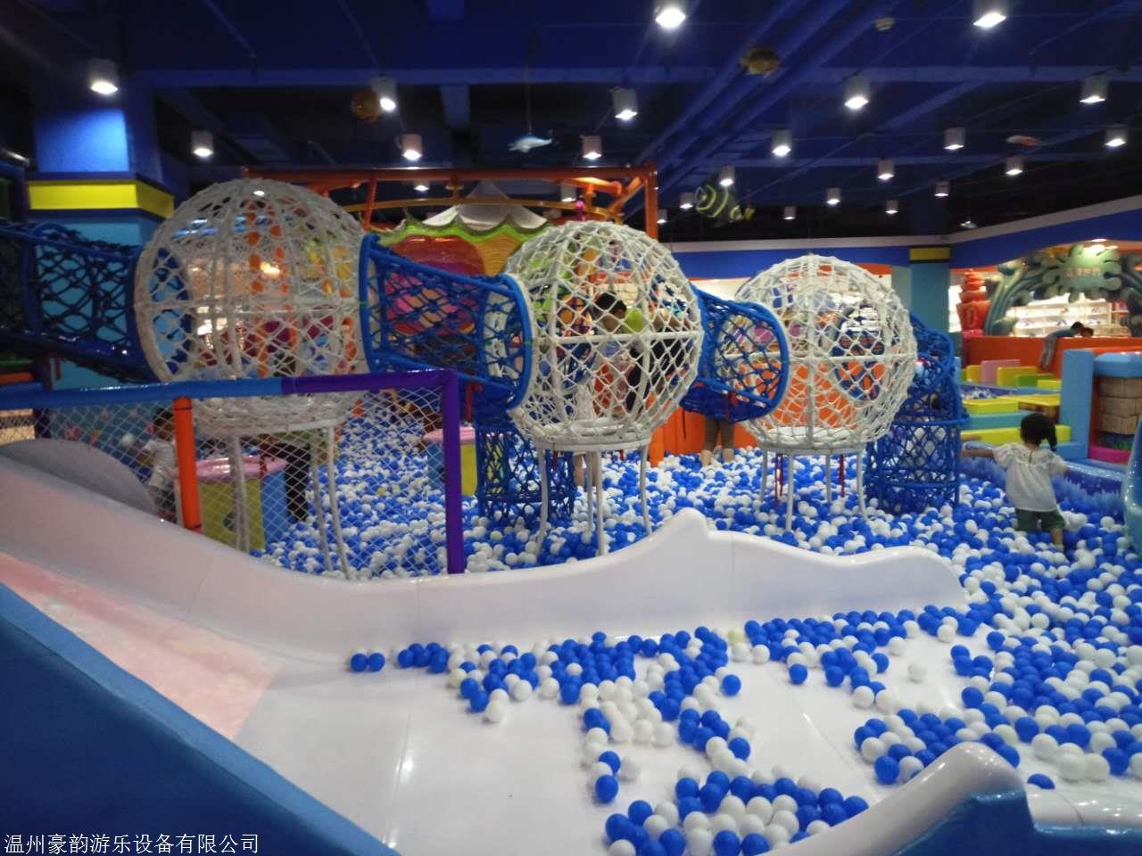 海洋百万球池滑梯生产厂家,百万球池滑梯造价多少,海洋球价格