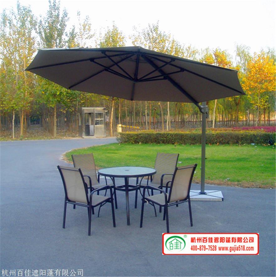 室外用的遮阳伞,户外大型庭院遮阳伞