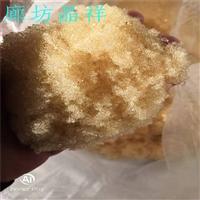 河南厂家直销锅炉软化水树脂去除钙镁离子除盐水树脂