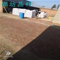 河南厂家直销工业水处理阳离子交换树脂去除钙镁离子除盐水树脂