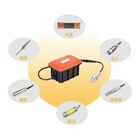 消防栓壓力變送器、傳感器、水壓監測終端