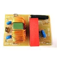 Ideamay010 767 013 800破壁沙冰机通用PCB滤波板 EMC认证PCB专用