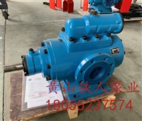 T3SL280-46BUY三螺旋泵  黄山铁人