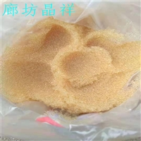 晶祥化工 厂家专业 回收阴阳离子交换树脂 回收大量积压树脂