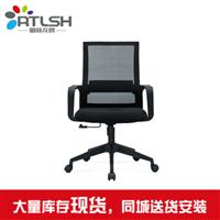 电脑转椅 办公电脑椅 职员电脑椅