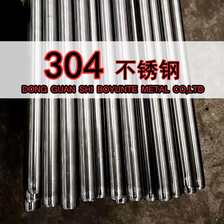 304不锈钢光圆 304冷拉钢 304不锈钢小圆棒