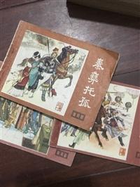 上海连环画回收革命样板戏小人书