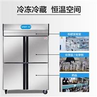 江西贛州防爆冰箱品牌