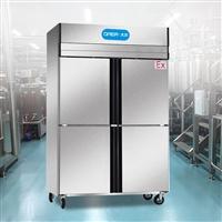 吉林四平防爆冰箱品牌