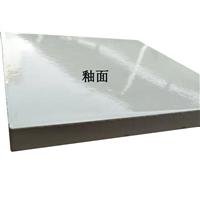 广西耐酸砖200*200不怕冻的耐酸瓷砖