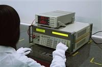 臨沂市紡織儀器校準檢測計量計量院