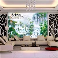 无缝墙布千彩个性定制沙发电视背景5D凹凸装饰画