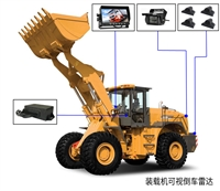 装载机倒车雷达、装载机倒车影像、装载机倒车后视厂家