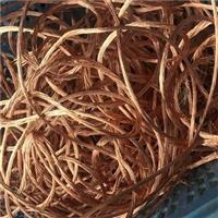 江门市江海区废铜回收公司 回收多少钱