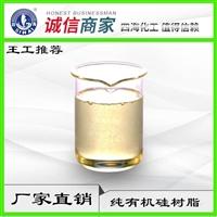出口有机硅云母带胶水 耐火云母带专用胶水供应商