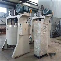 二手立式球磨机 500公斤立式搅拌球磨机 不锈钢搅拌研磨机出售