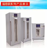 福意联供应室器械干燥柜FYL-YS-151L