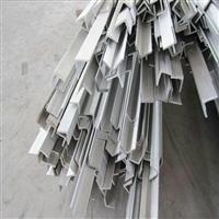 广州市从化市废铜回收公司 目前废铜价格