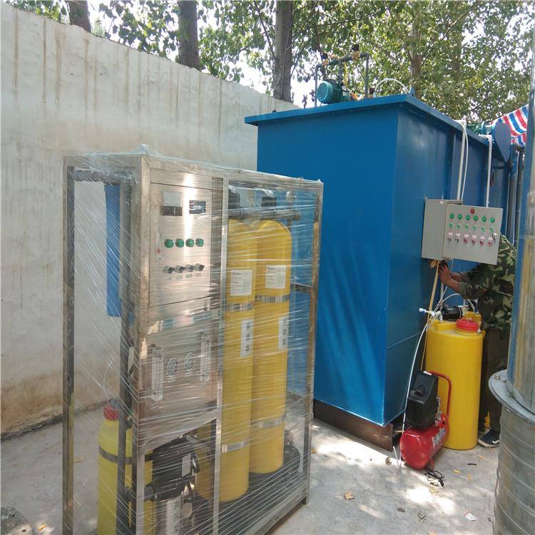 小型水处理设备 腐竹厂污水处理设备 小型污水设备,豆制品厂