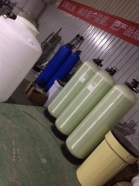 工业水处理设备 小型水处理设备 软化水设备 除水垢设备 循环水