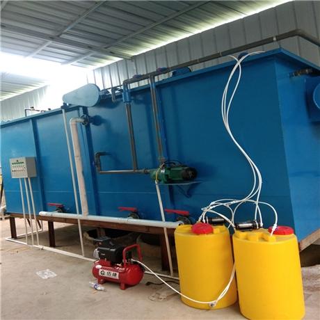 环保污水处理设备现货定制厂家