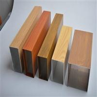木纹铝方通-烤漆铝方通定制-厂家直销
