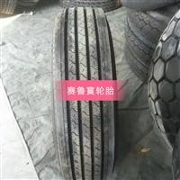 275/70R22.5 卡客车轮胎 真空轮胎