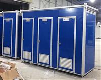 陕西厂家直销移动卫生间 户外 移动厕所 生态环保移动厕所