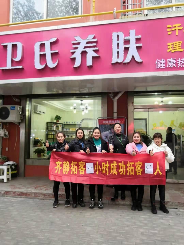 美容拓客方案-郑州美容院拓客锁客公司