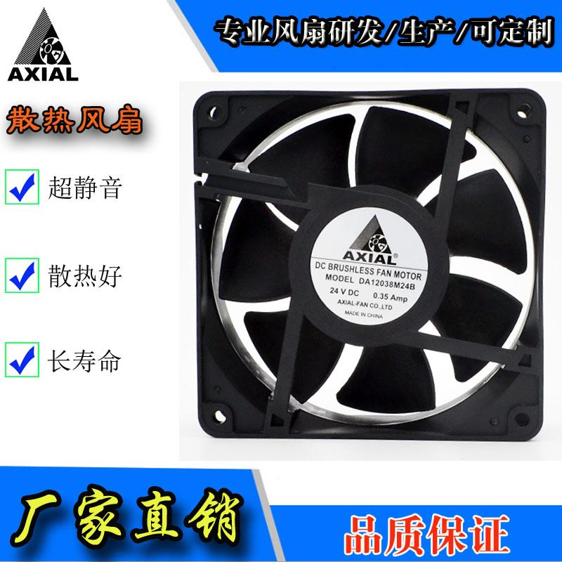 供应AC交流风扇 电焊机12038散热风扇 交流散热风扇