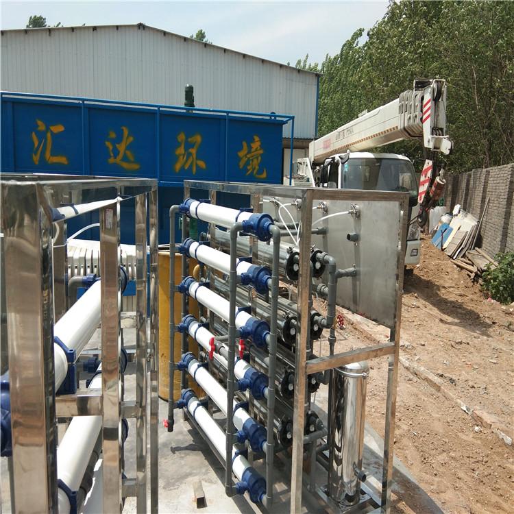 MBR一体化环保污水处理设备