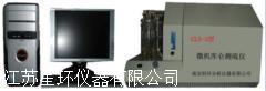 CLS-3000型测硫仪微库仑测硫仪