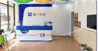 品牌冷飲店吧臺批發 衡陽祁東奶茶店柜臺