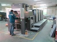 二手印刷设备回收 印刷机回收