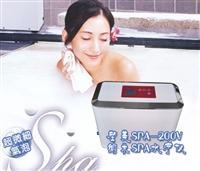 供应塑美SPA-200型宠物微气泡纳米牛奶浴机