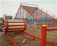 戶外兒童攀爬樂園 體能訓練設施 鄭州紅星游樂設備