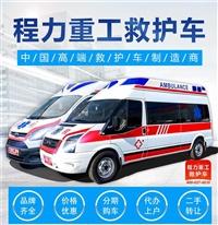 防疫型救护车 负压救护车厂家 直销安徽黄山市