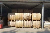 中山古镇古二废铁回收公司-一斤多少钱