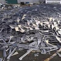 中山小欖鎮聯東廢鋁合金回收電話-廢品行情