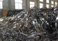 廣州蘿崗區九龍鎮廢鋁合金回收電話-價格表