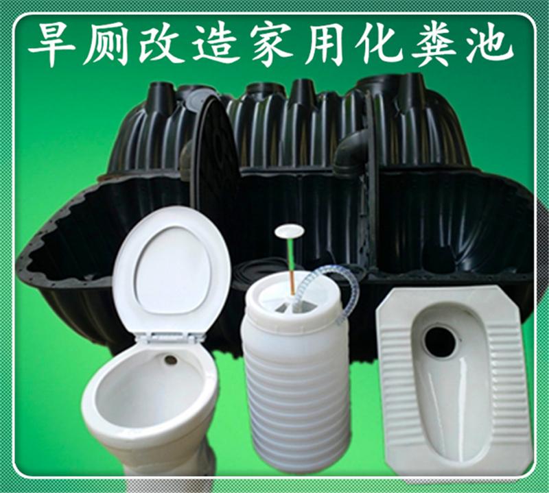 河南塑料化粪池厂家直售批发