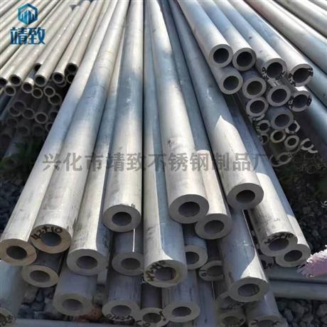 机械加工车零件用不锈钢厚壁管