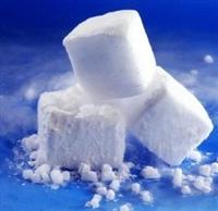 上饶市使用干冰价格