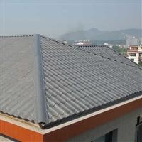 铝制仿古瓦厂家萌萧0.9mm厚828型铝镁锰屋面瓦定制