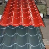 0.5mm厚彩钢仿古瓦828型硫璃瓦金属屋面