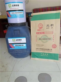 防水涂料兰州防水涂料销售