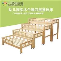 幼儿园实木床厂家 幼儿园抽屉实木儿童床